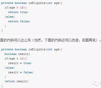 8种常见的Java不规范代码